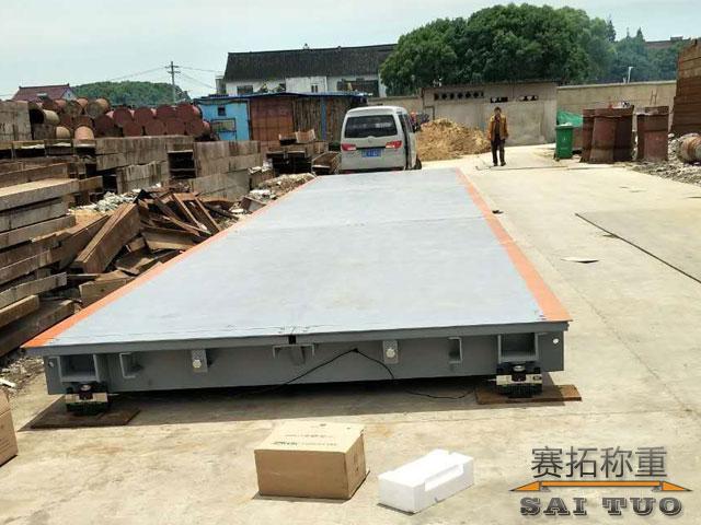 苏州100吨地磅_【100吨地磅价格】100吨电子地磅厂家直销/100吨地磅图片及技术